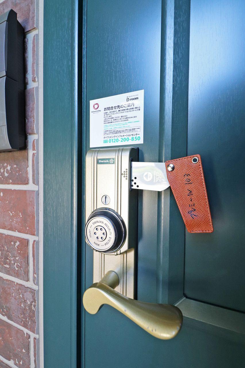 ピッキングに強く、複製される可能性が低い上に施錠、開錠がスムーズ!カードキーは財布やパスカードにしまっておけるので携帯しやすいです。