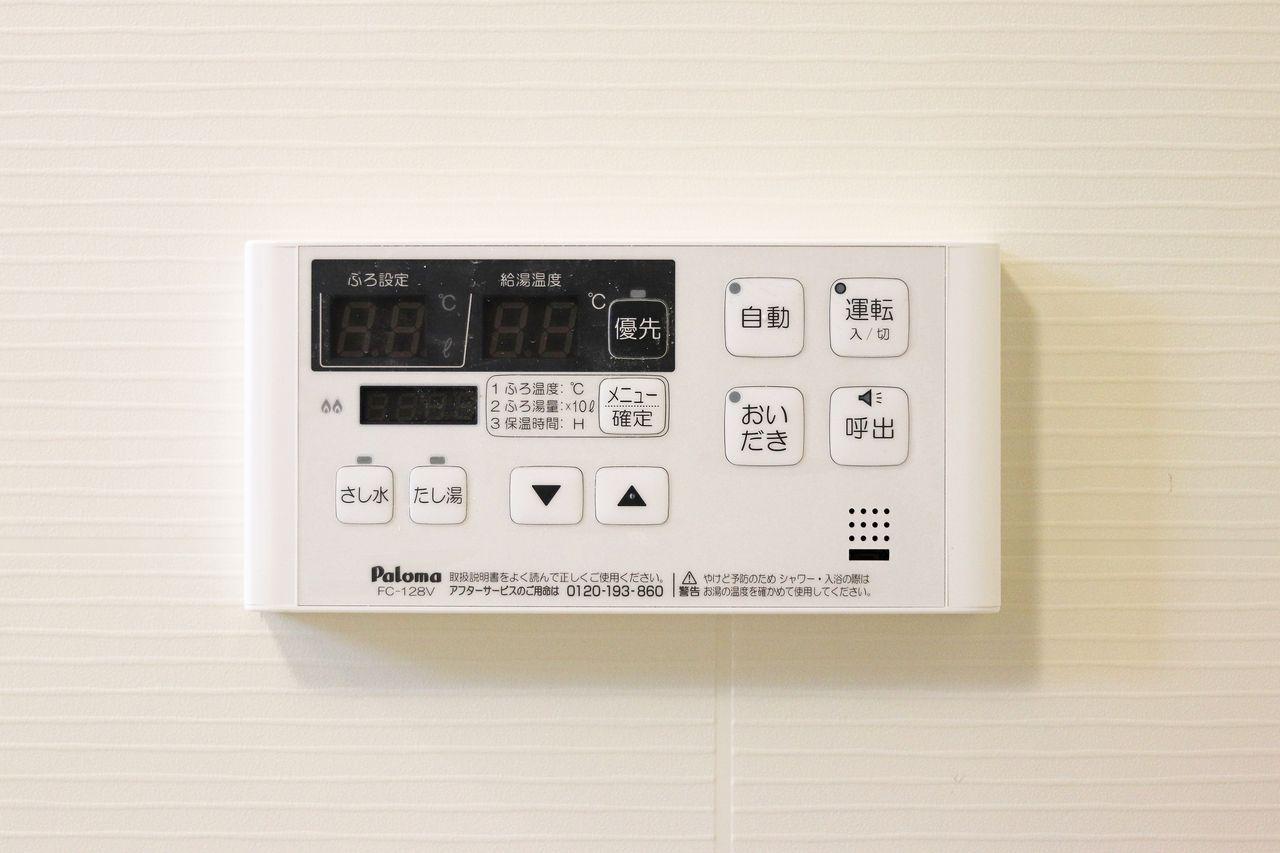 半身浴などで長く浸かる際には必須とも言える追い焚き機能。いつでも温かいお湯につかれます。