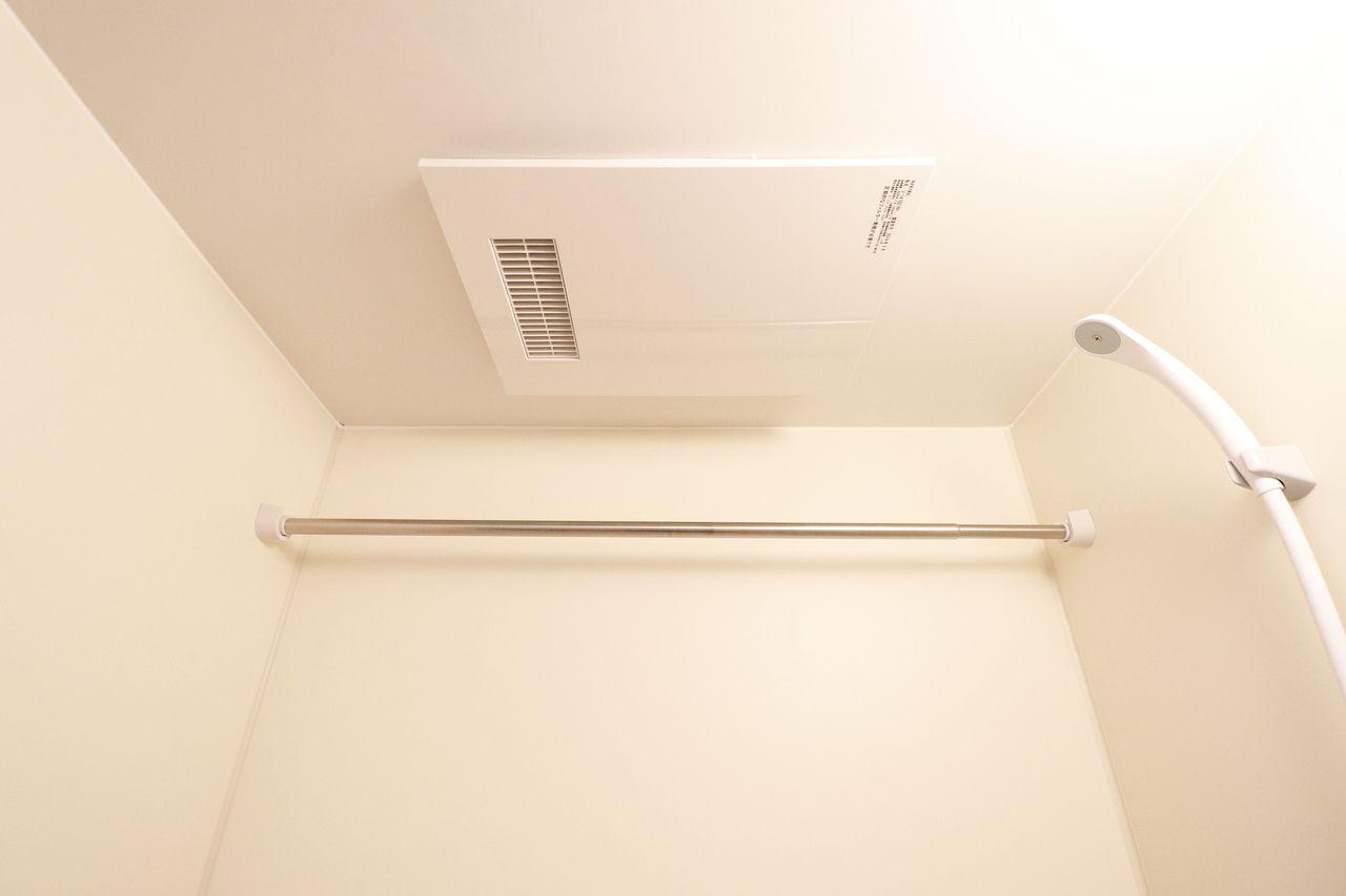 雨の日や花粉の時期に活躍してくれる浴室乾燥機がついています♪お洗濯物のお悩みもこれで解決♪