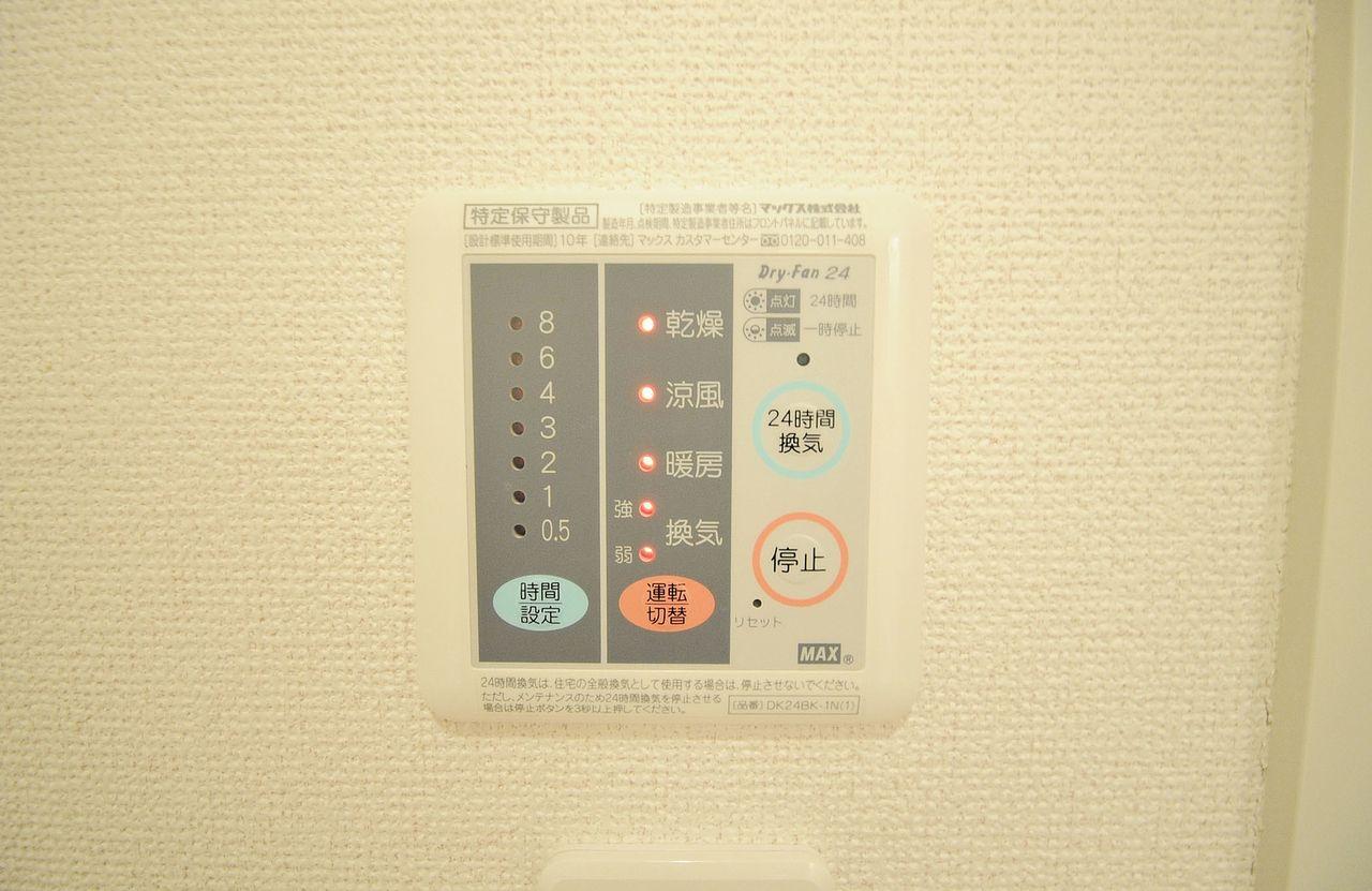 追焚機能と浴室乾燥がついています。入浴後には乾燥運転を1~2時間程度するとカビ防止にもなります。