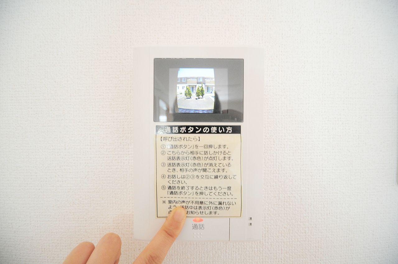 来訪者をカラー映像で確認できるモニターホンがついています。玄関ドアを開ける前にしっかり要件容姿を確認しましょう。