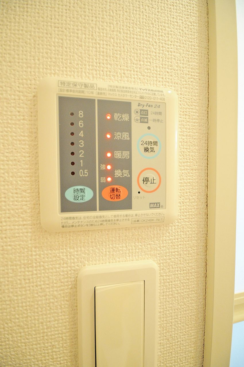 浴室で洗濯物を干せます!暖房機能もあるので冬場のお風呂も暖かい中入ることができますよ。