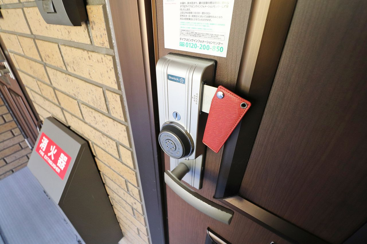 玄関ドアの鍵は、カードキーです!ピッキングに強く、複製される可能性も低いです。携帯しやすいのもおすすめポイント!
