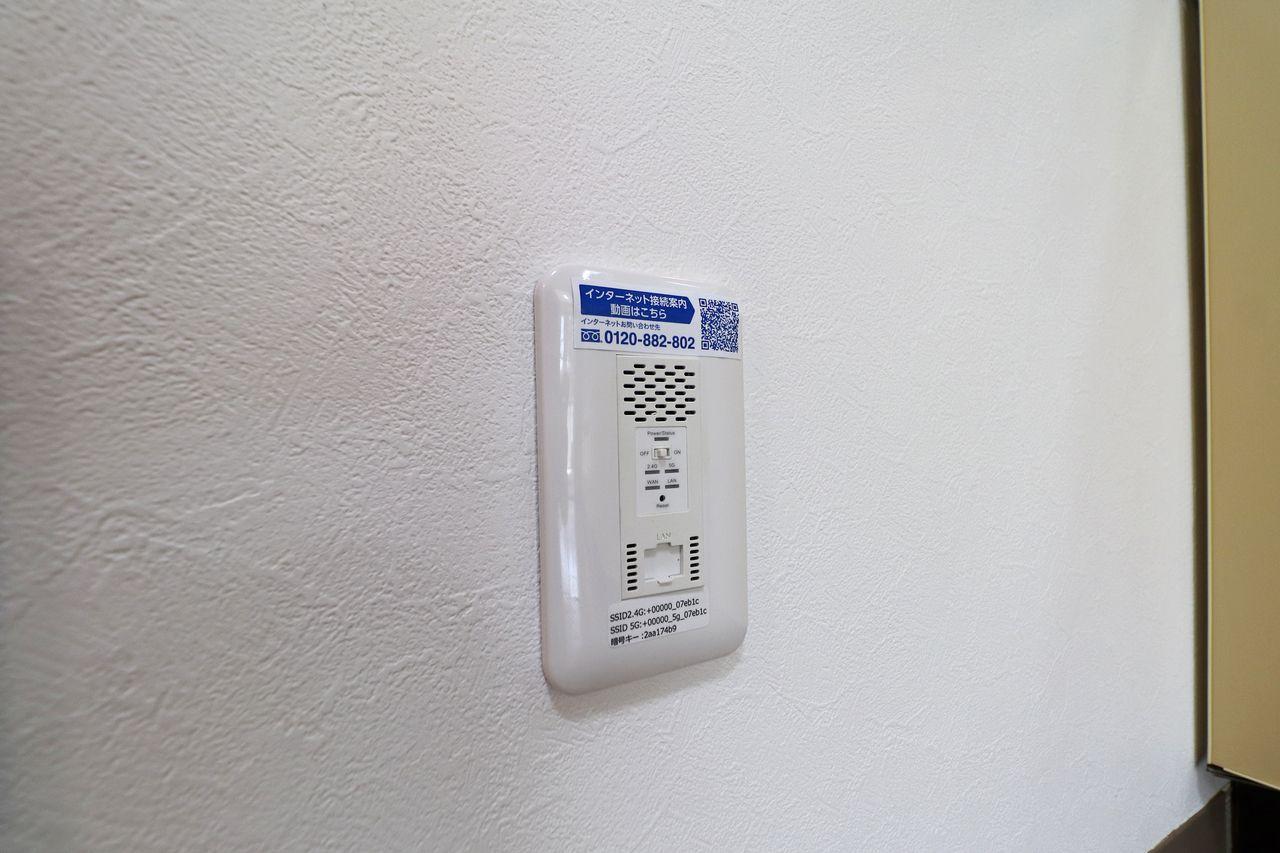入居したその日からWiFiが無料で使用できます。手間要らずで月々のインターネット使用料を節約できます。