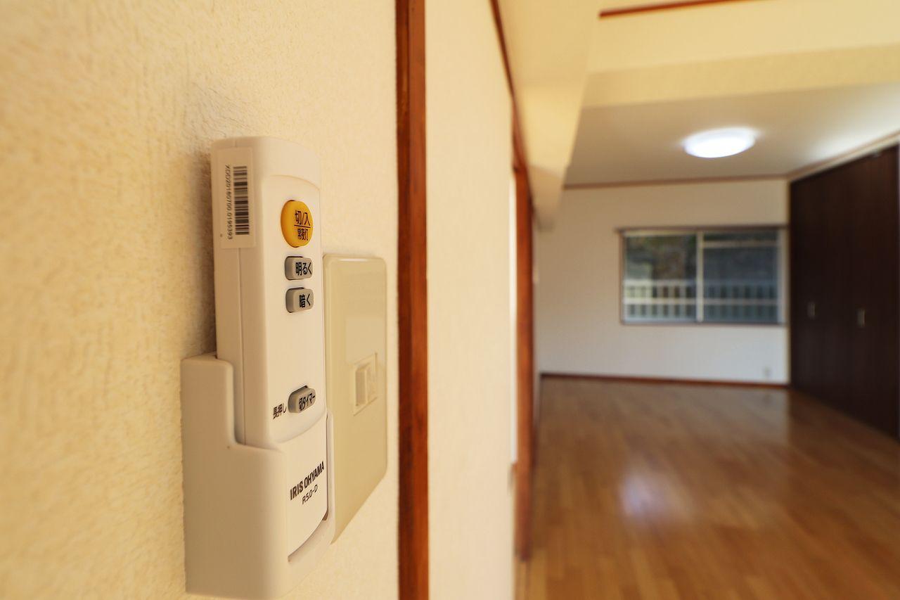 「少しでも快適な暮らしを」をモットーに、居室はすべてリモコン照明。