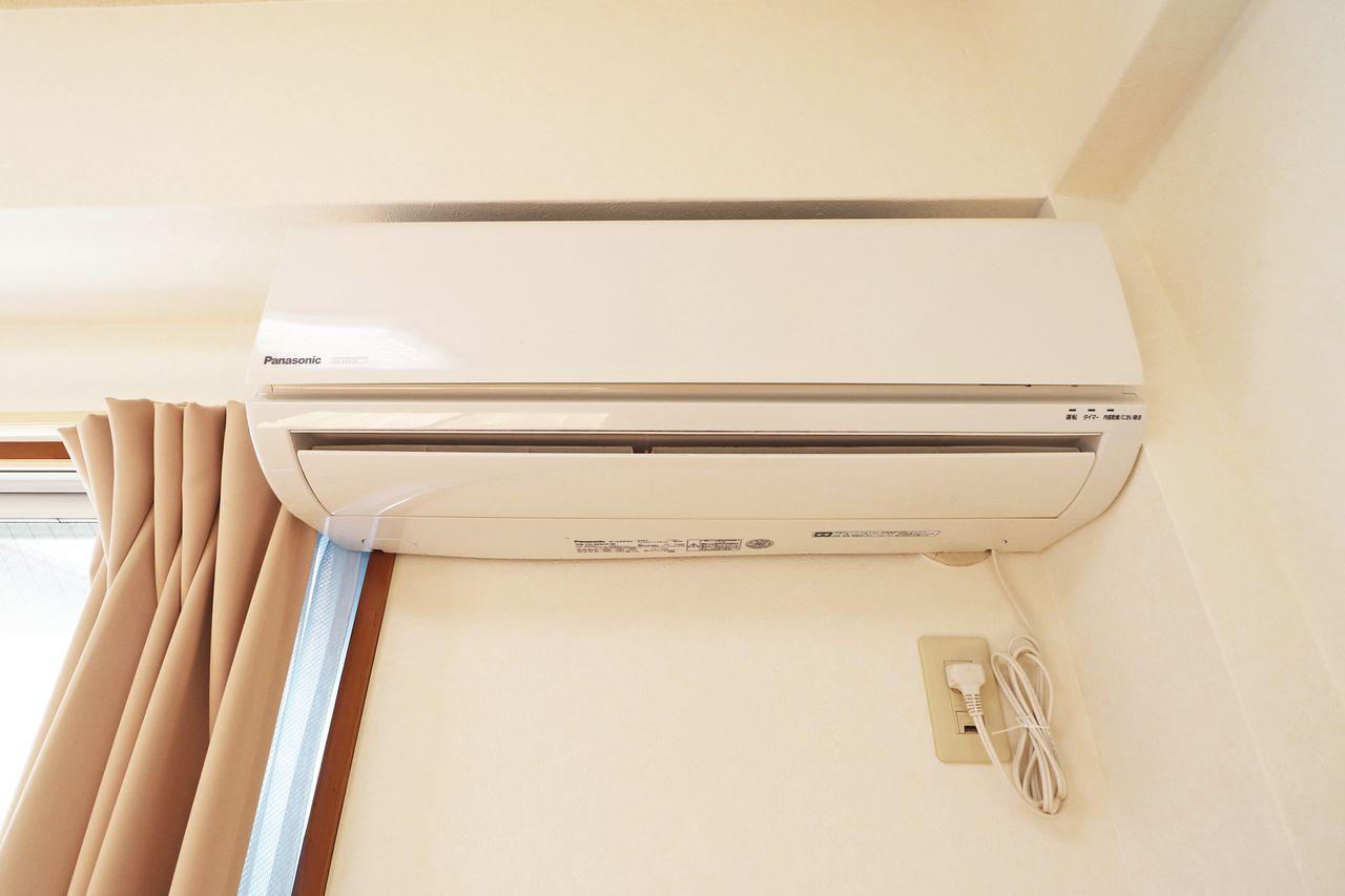 こちらも必須の設備。暑い夏も寒い冬も快適にすごせます。