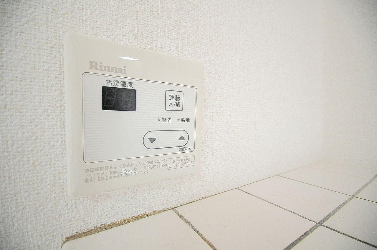 給湯器の温度制御のリモコンが付いている物件は実は少ないんですが、コーポ後川は付いています。
