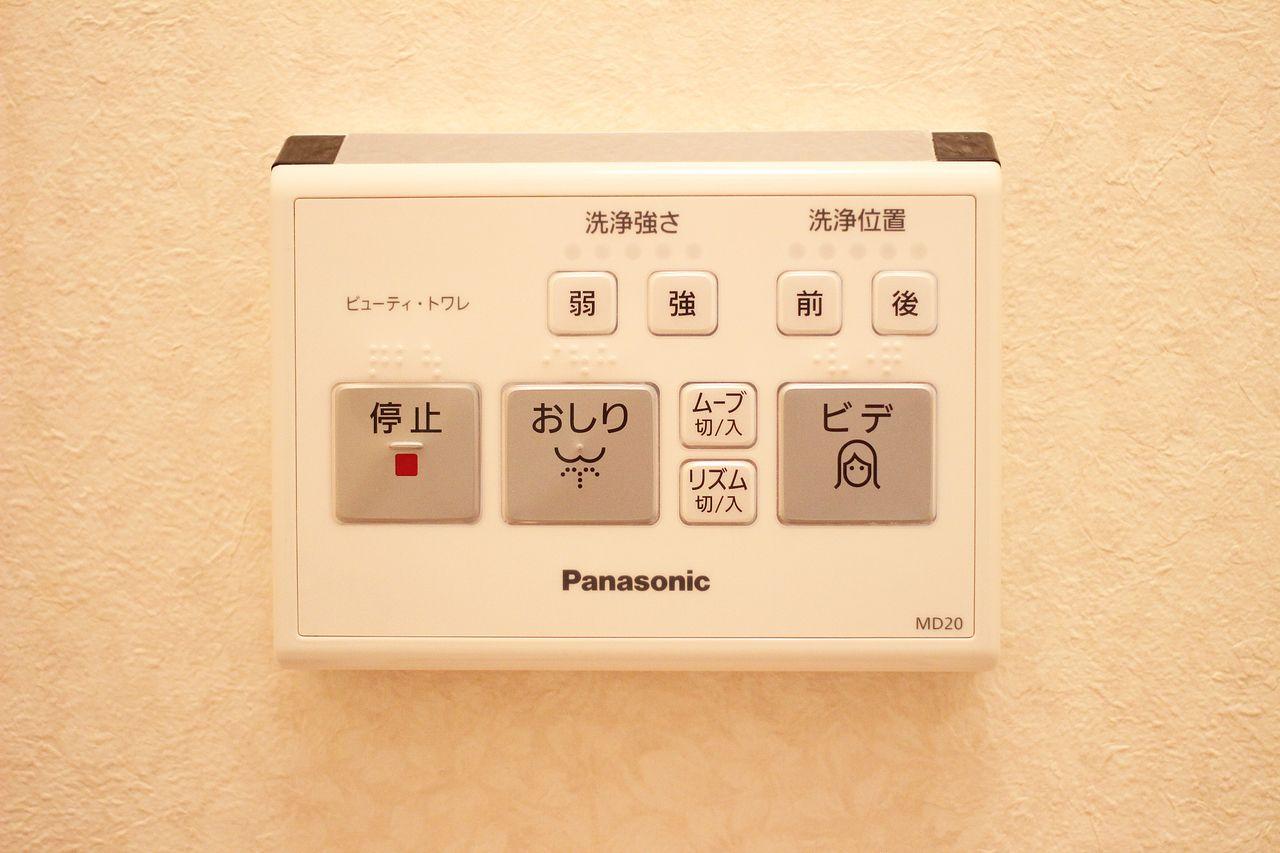 ウォシュレットのボタンは便座の横より、壁にある方が見やすいですね。そして押しやすい。もうウォシュレットとビデを押し間違えてヒャッとなることもありません。笑