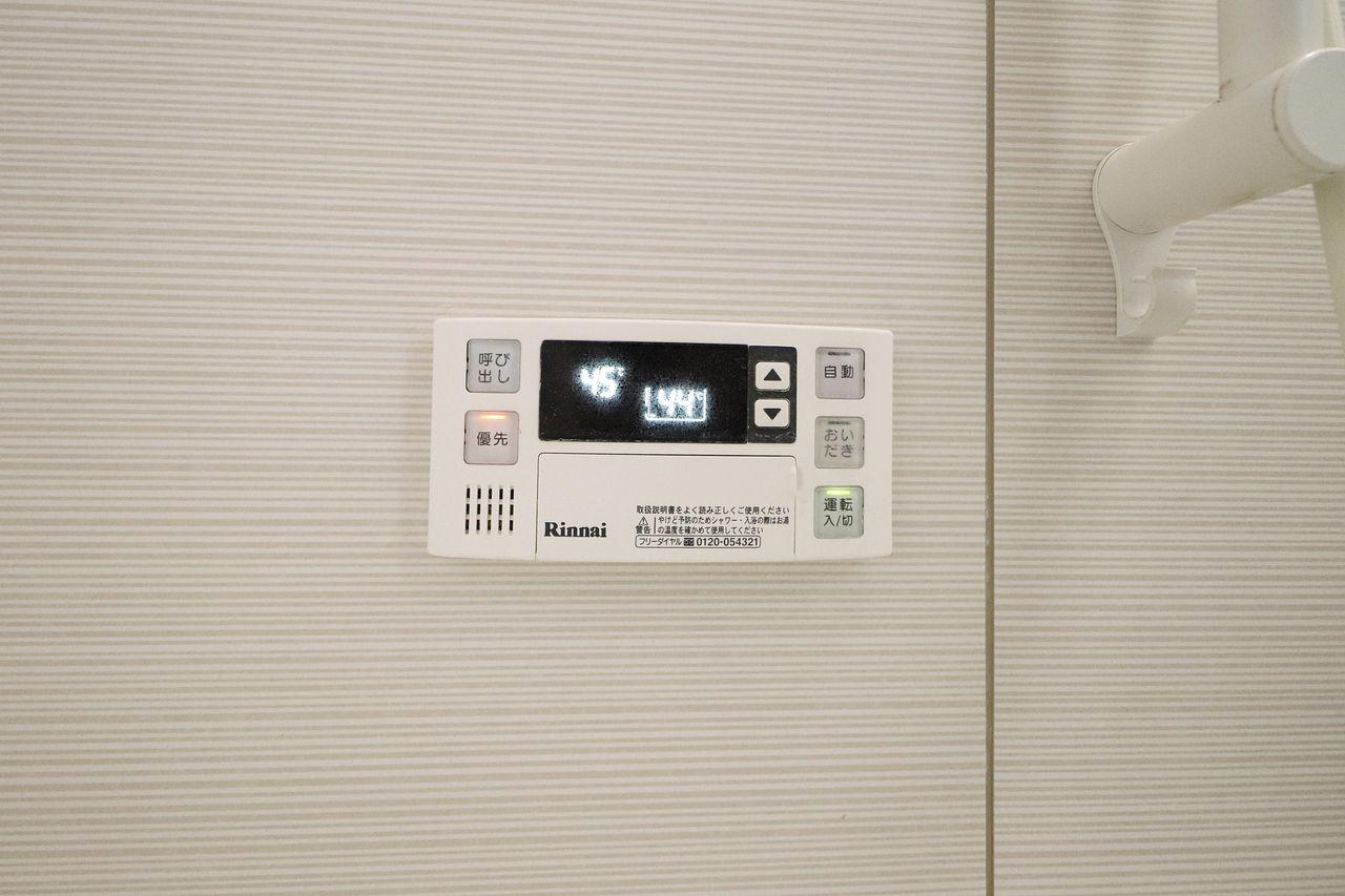 追い焚きをしたり、温度変更したり便利なリモコンがLDKと浴室についています。