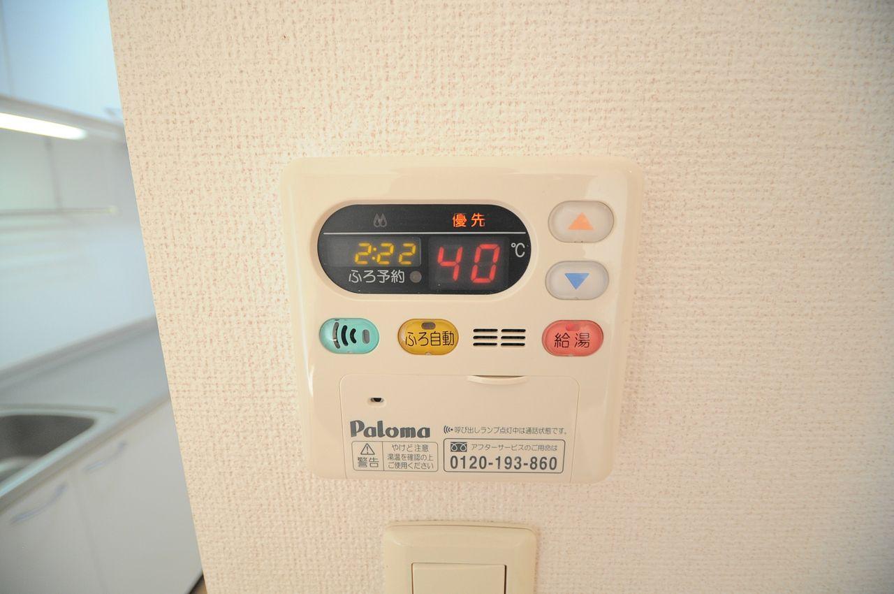 お湯の温度調整がボタン一つでできるので、毎回細かく調節する必要が無くとても楽ですね。