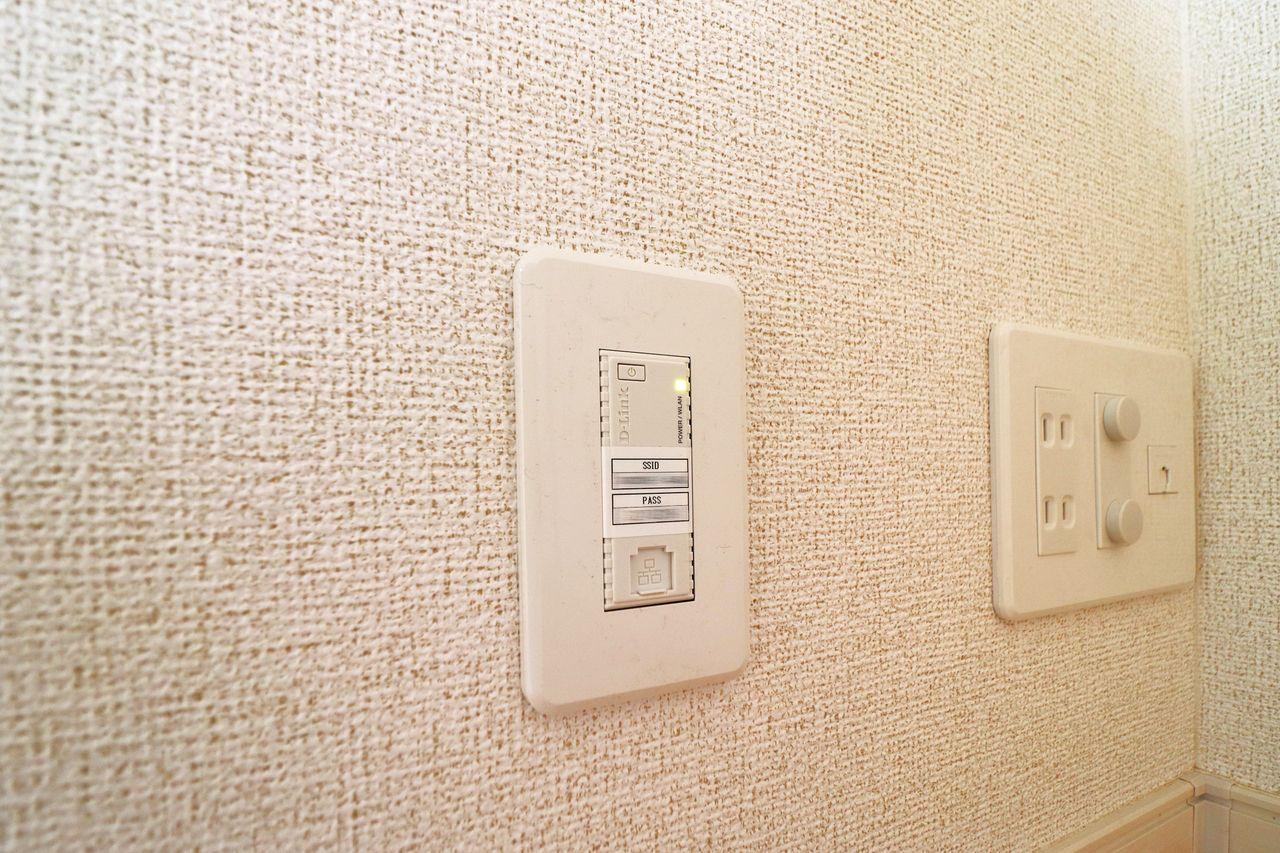 入居したその日から使えるWi-Fiが付いています!わずらわしい手続き・費用がありません。