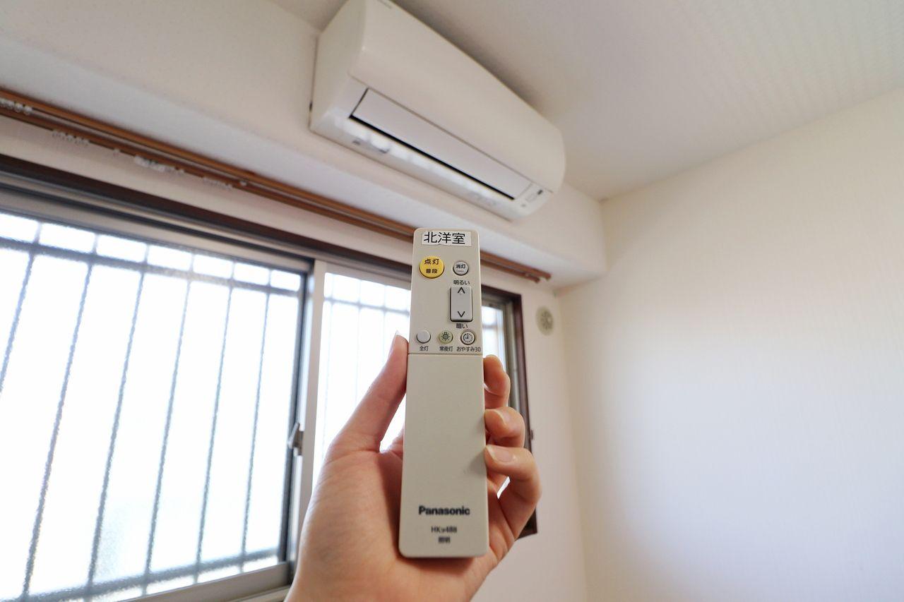 LDKと北側洋室にはエアコンが設置されています。入居に合わせて購入するものが減るのは嬉しいですよね。
