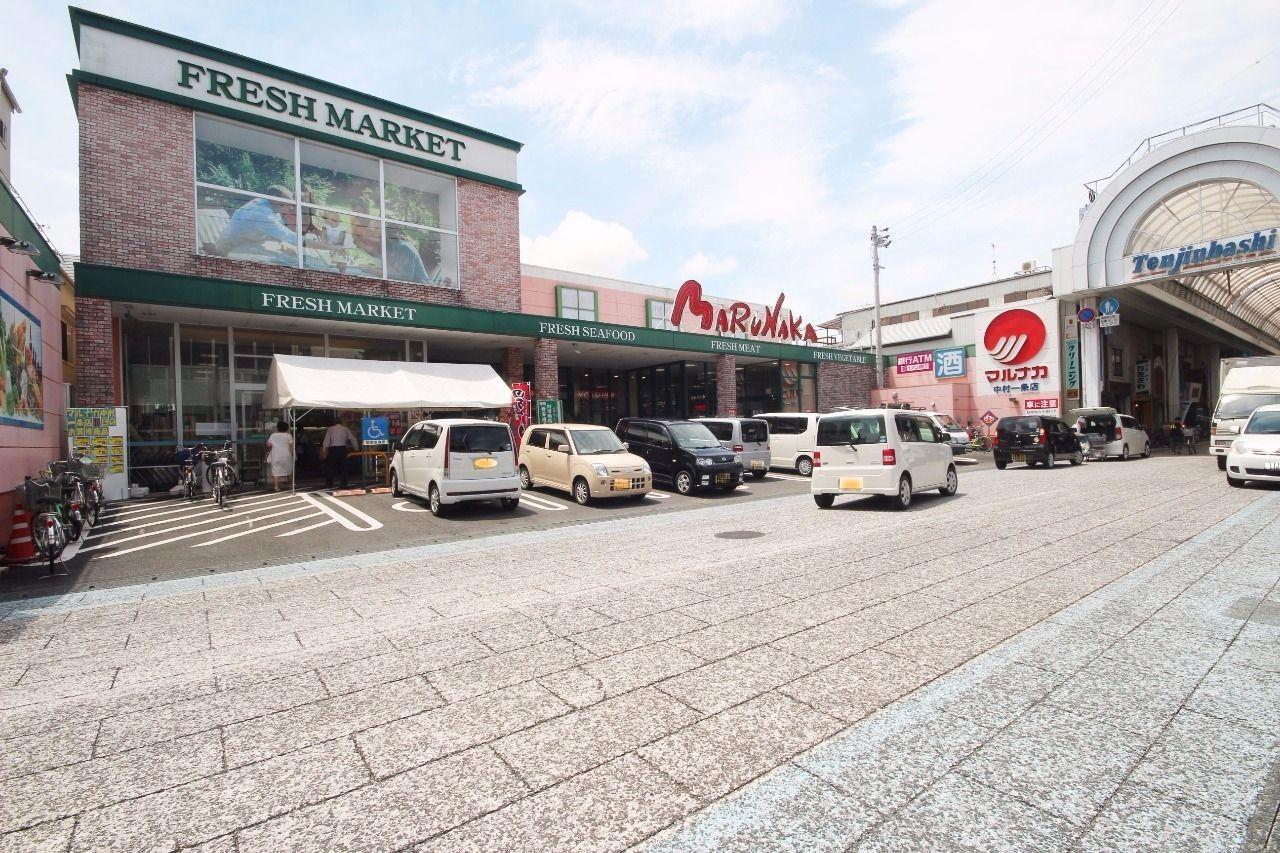 徒歩3分の場所にあるマルナカ一条中村店。すぐそばにコンビニもあるので朝の散歩がてら朝食を買いにいくのもいいですね^^