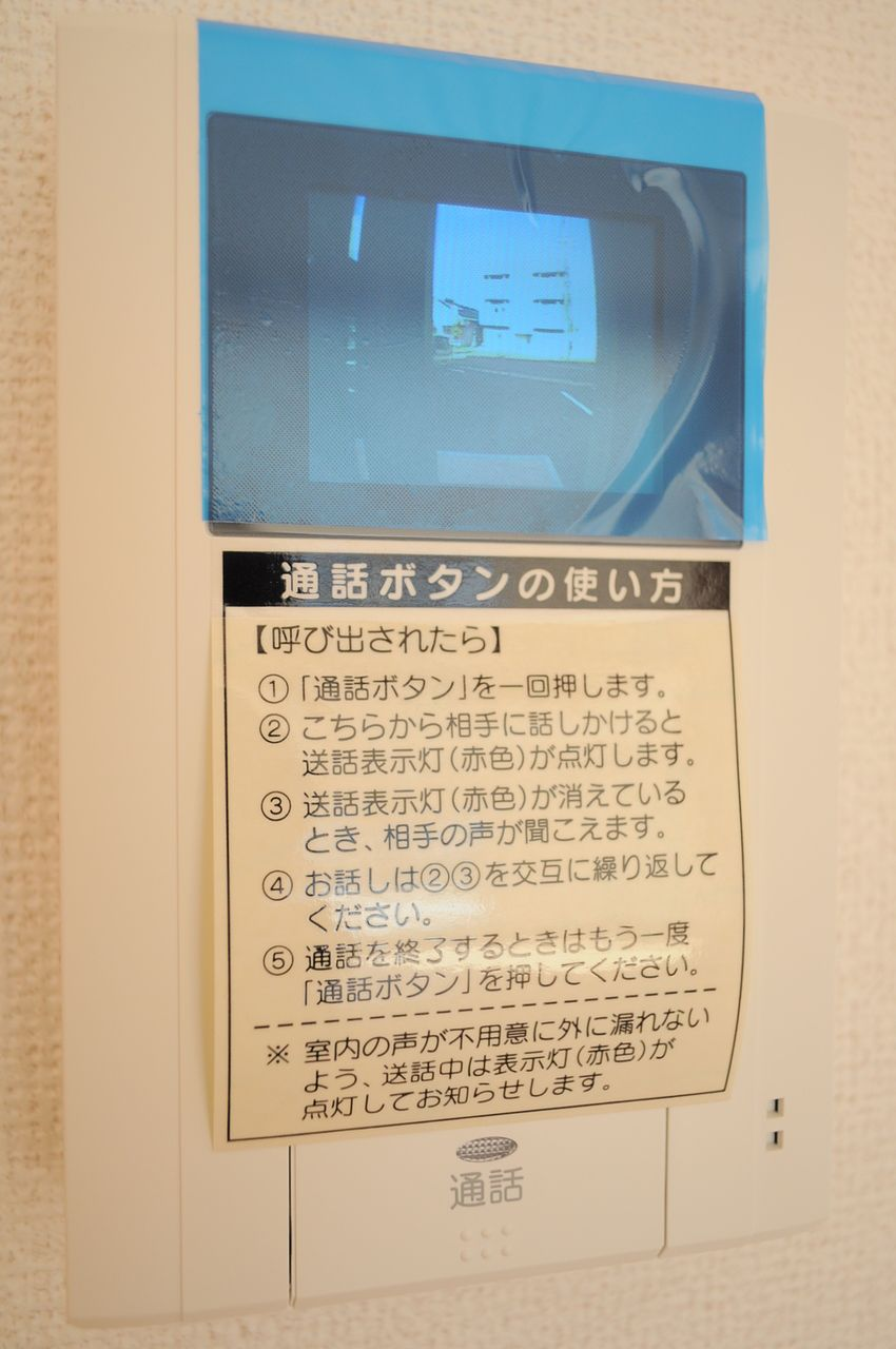 来訪者をカラーの映像で確認できます。セールスが苦手な方でも安心の設備です。