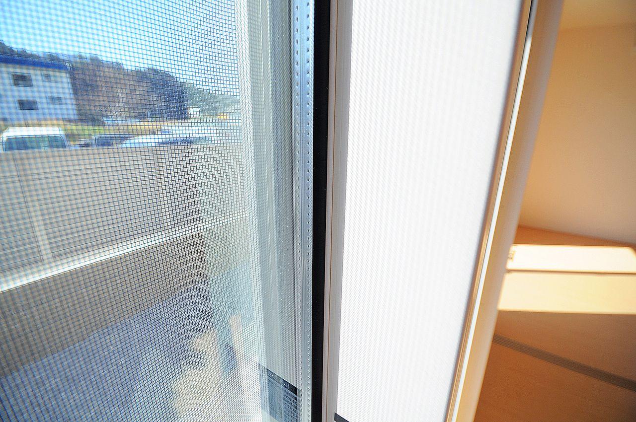断熱性の高いペアガラス。エアコンの効きも良くなり省エネにも。