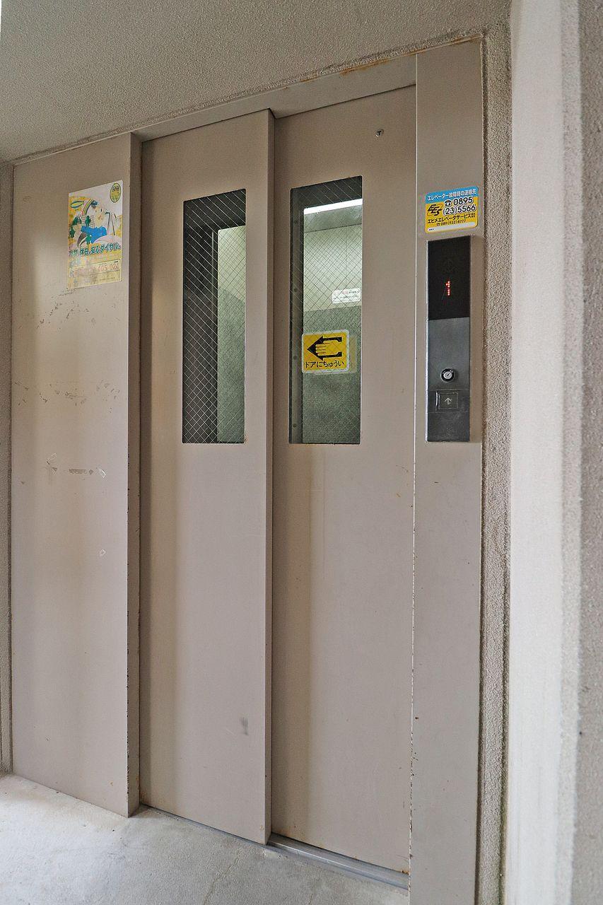 5階まではエレベーターで楽々。重い荷物があっても大丈夫♪