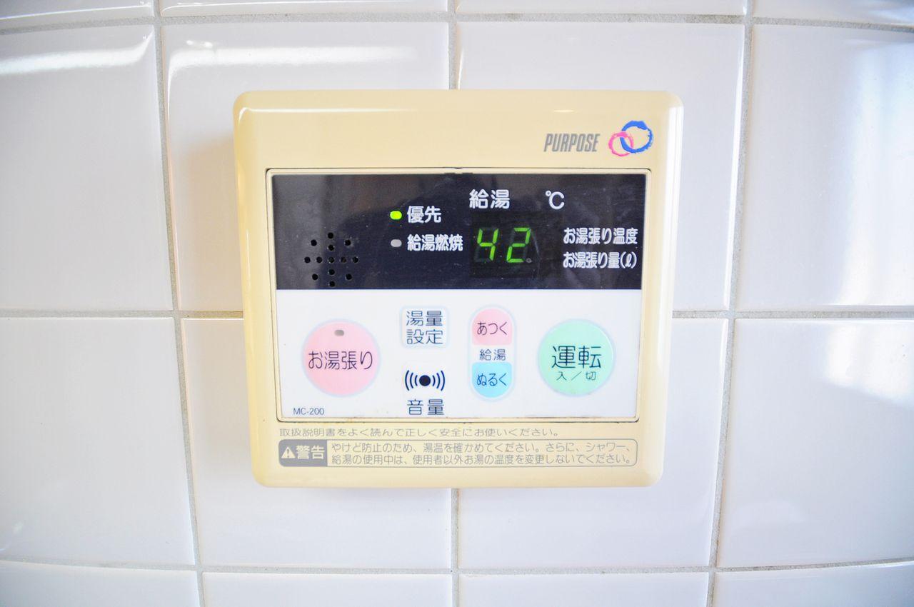 お湯の温度設定ができます。水とお湯を混ぜて適温にする。そんな面倒なことは必要ありません。