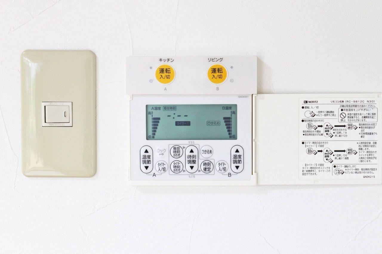 LDKには床暖房が備わっています。冬の冷たいフローリングともおさらばです。