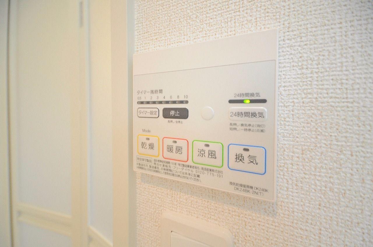 浴室で洗濯物が干せる乾燥機能だけではなく、実は浴室内の暖房・冷房も付いています。