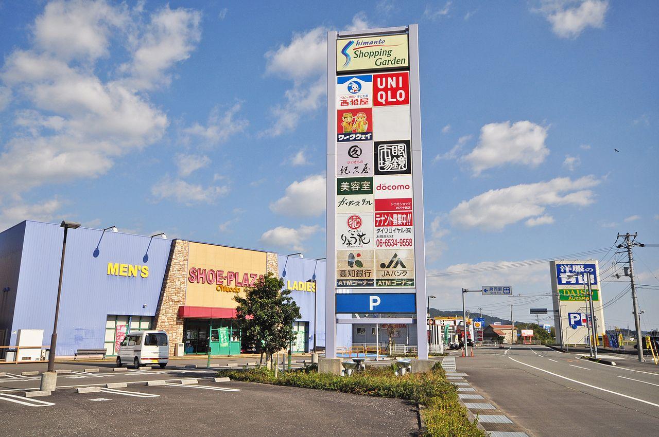 六反田第二コーポは四万十ショッピングガーデンの裏にあります。この場所に慣れてしまうと他には引っ越せないかも?