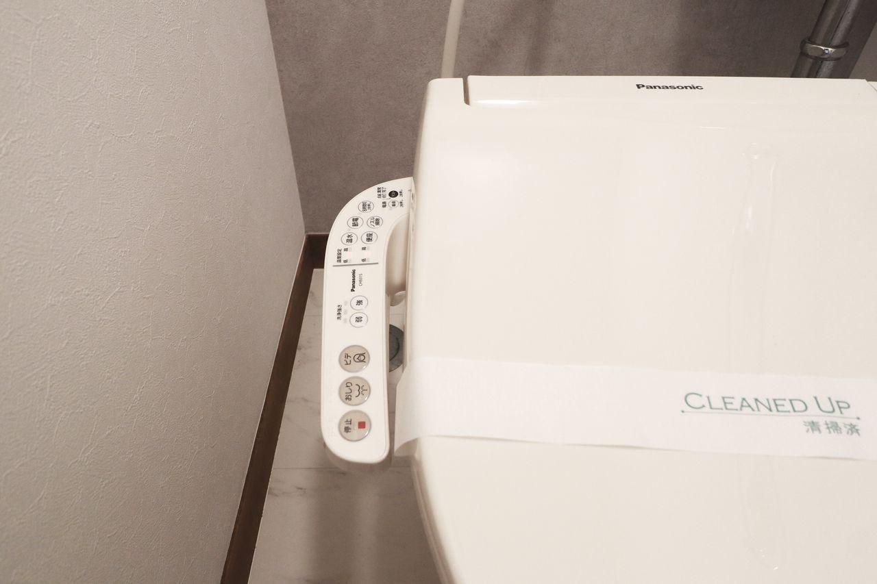 トイレにはウォシュレットが。トイレは毎日使うものなので、快適な方がいい!