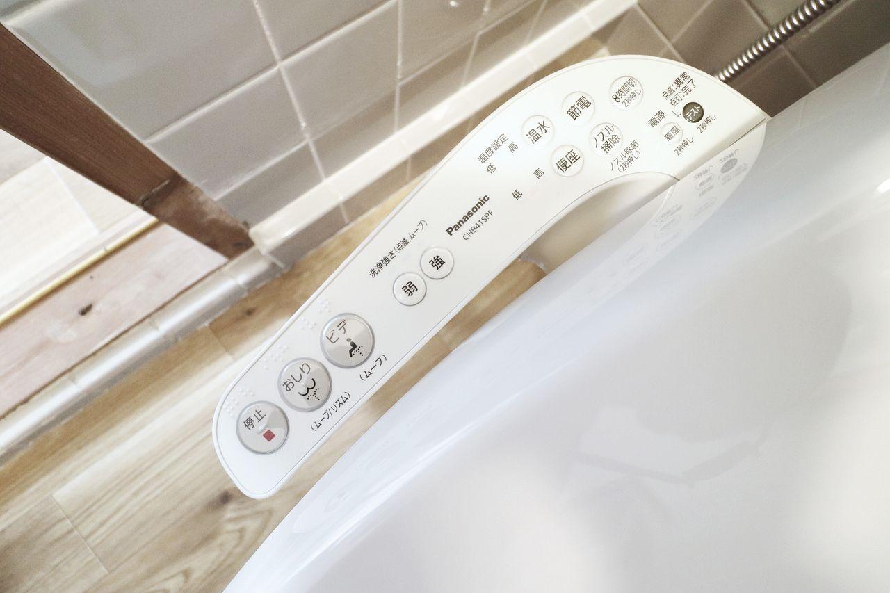 トイレットペーパーで拭く回数が減るので、エコなウォシュレット。お尻をいつも清潔に保てます☆