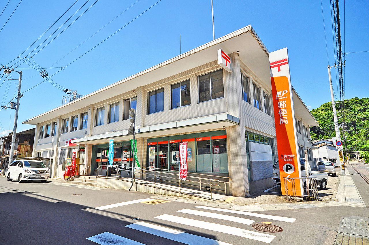 土佐中村郵便局まで徒歩1分です。何かと用がある郵便局が近いと便利ですね。
