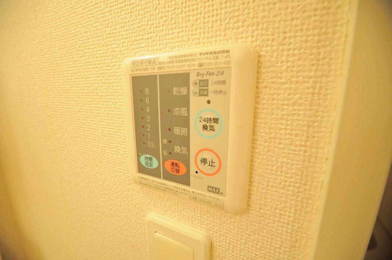 設備でついていると何気に嬉しい・・・浴室乾燥機。気になるカビもシャットアウトです!