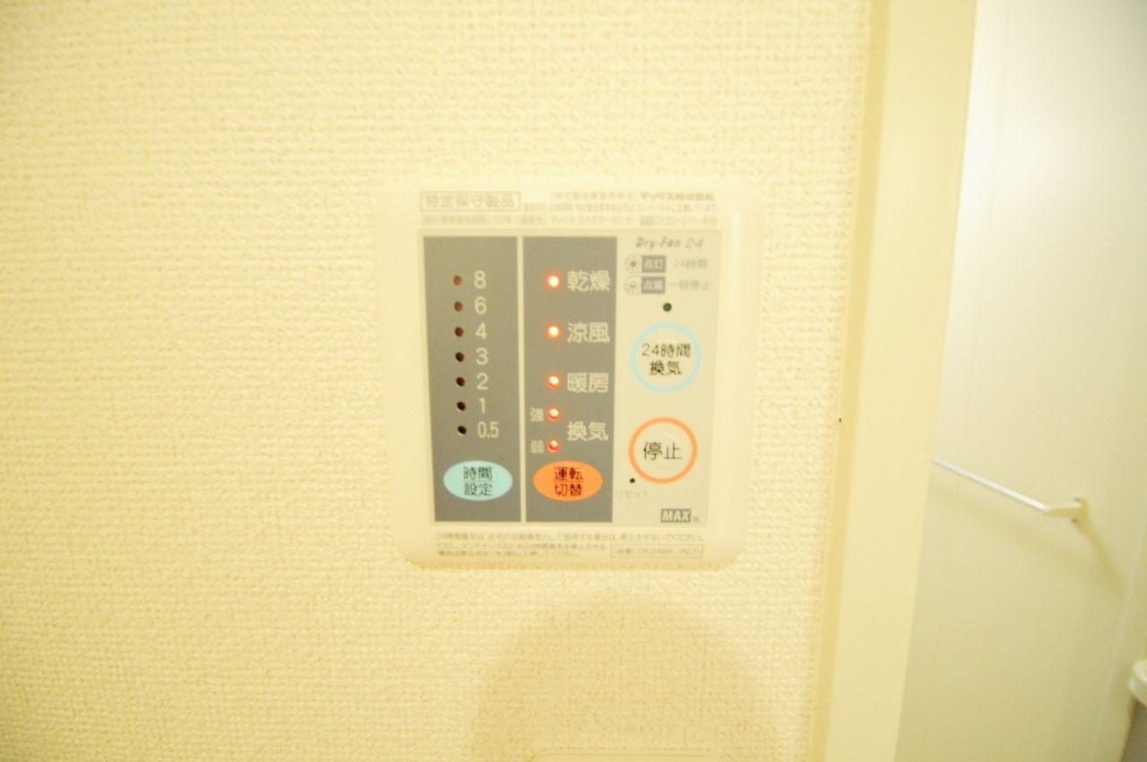 浴室には便利な乾燥機が付いています。雨の日でもしっかり洗濯物を乾かせます。