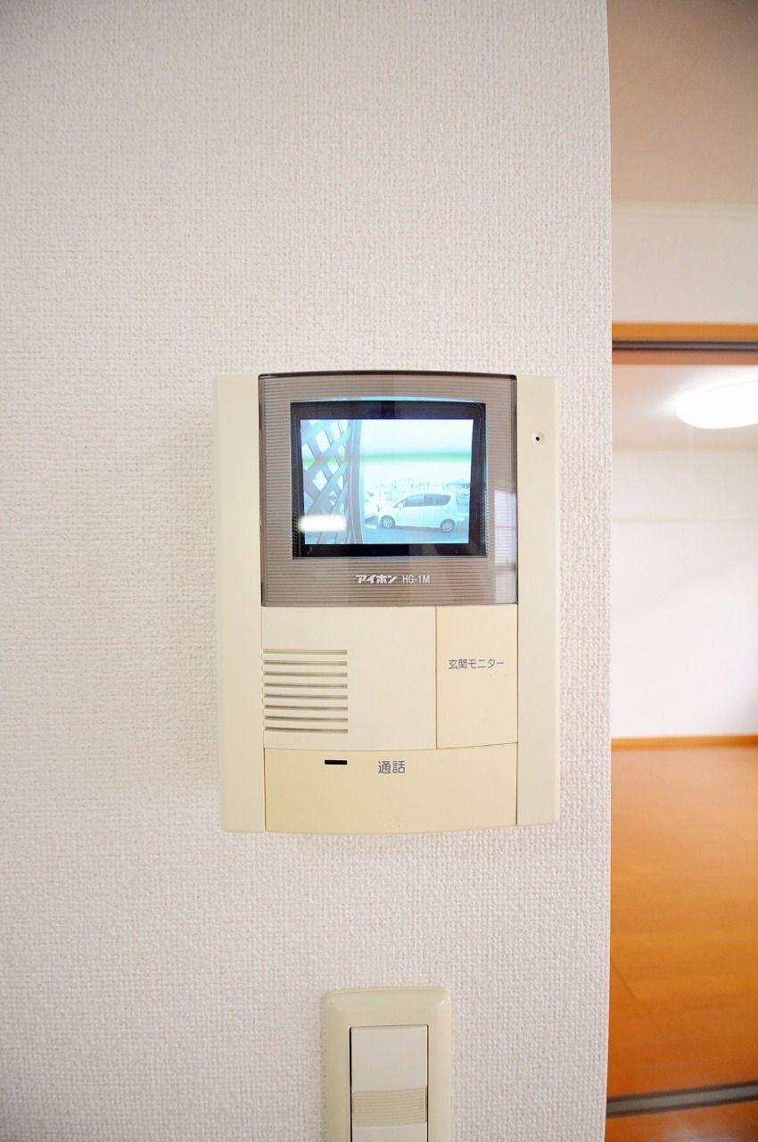 LDKに居ながら来訪者をひと目で確認することができます。防犯にも役立つアイテムです。