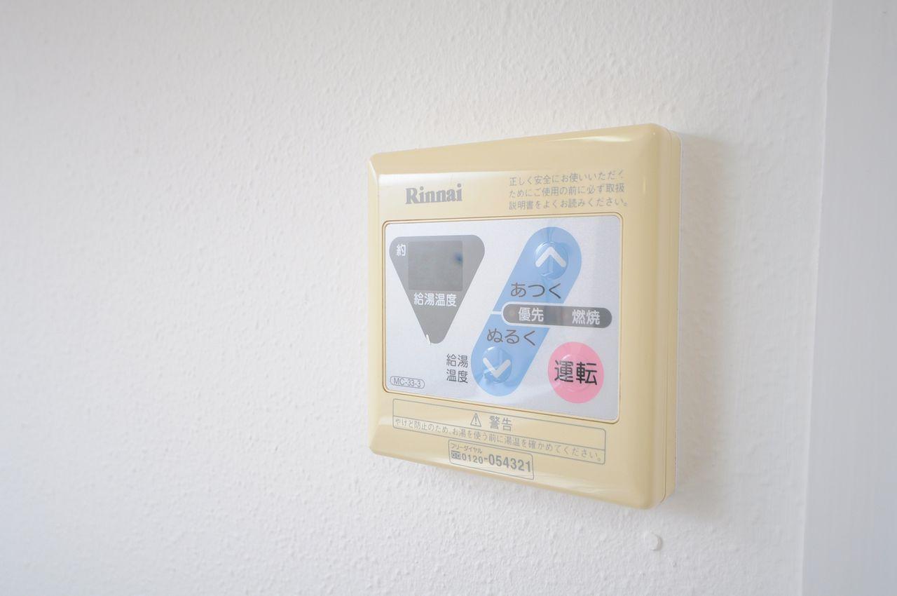 お湯の温度をボタン一つで設定できます♪節水にも役立ちますよ。