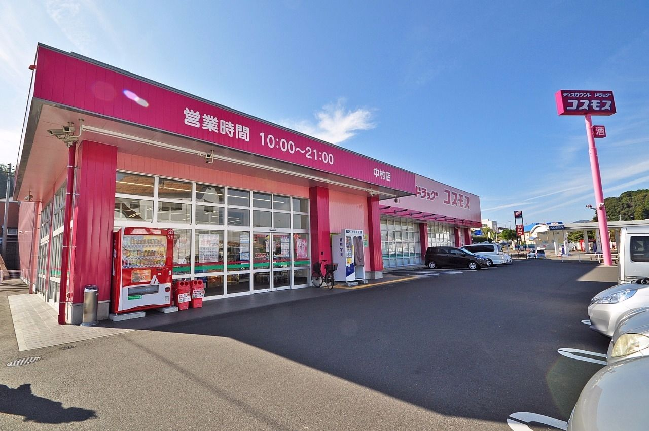 店内が広く、品揃え豊富なドラッグストアです。利用する機会が増えると思います。