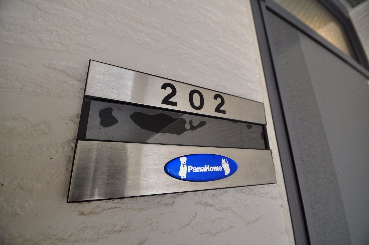 ヤマモト地所の夕部 大輔がご紹介する賃貸アパートのコーポファミール 202の外観の3枚目