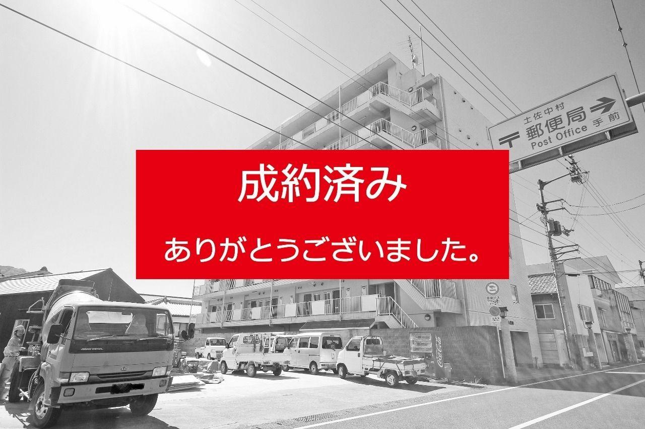 カーサ京町