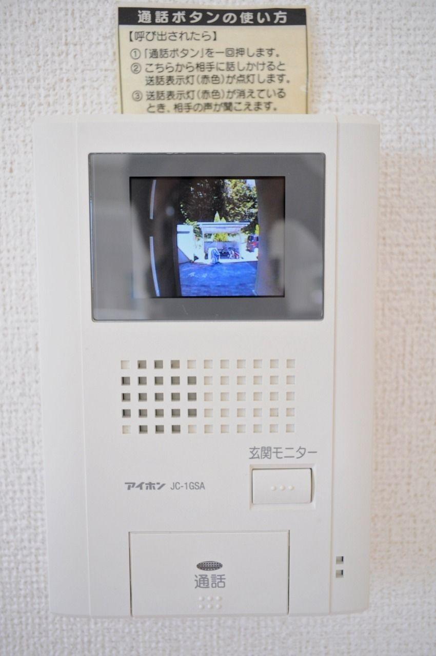 ヤマモト地所の那須 裕樹がご紹介する賃貸アパートのミニョン・ブローテ 202の内観の18枚目
