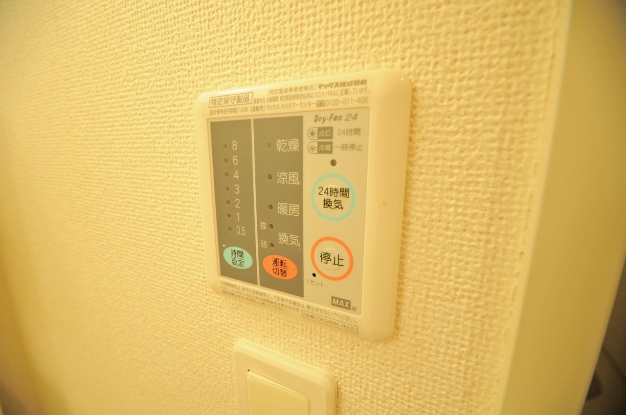 便利な浴室乾燥機が付いています。雨の日でもしっかり洗濯物を乾かせます。