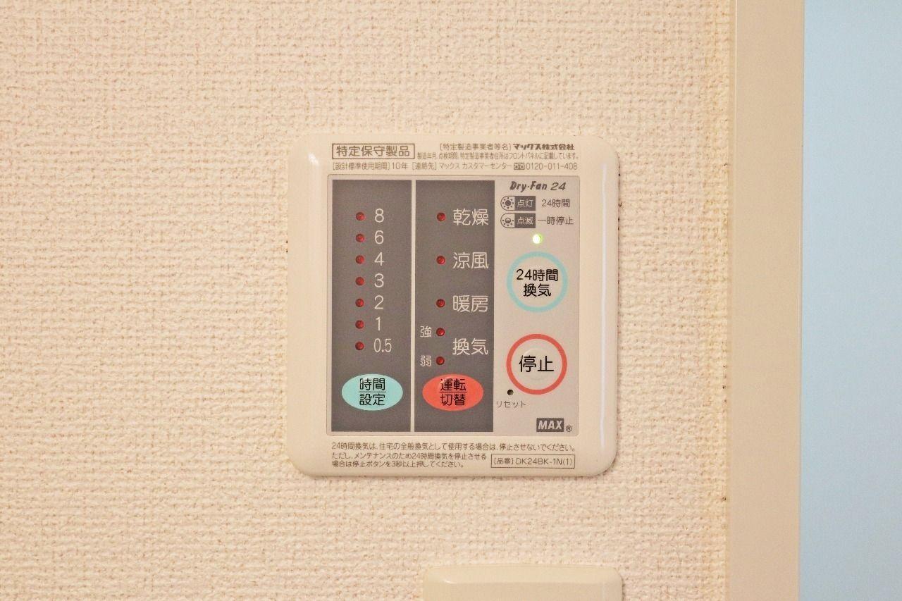 雨の日に大活躍の浴室乾燥機は、洗面脱衣所にあるリモコンで簡単に操作できます。夕方にお洗濯物を取り込めない方にもオススメです。