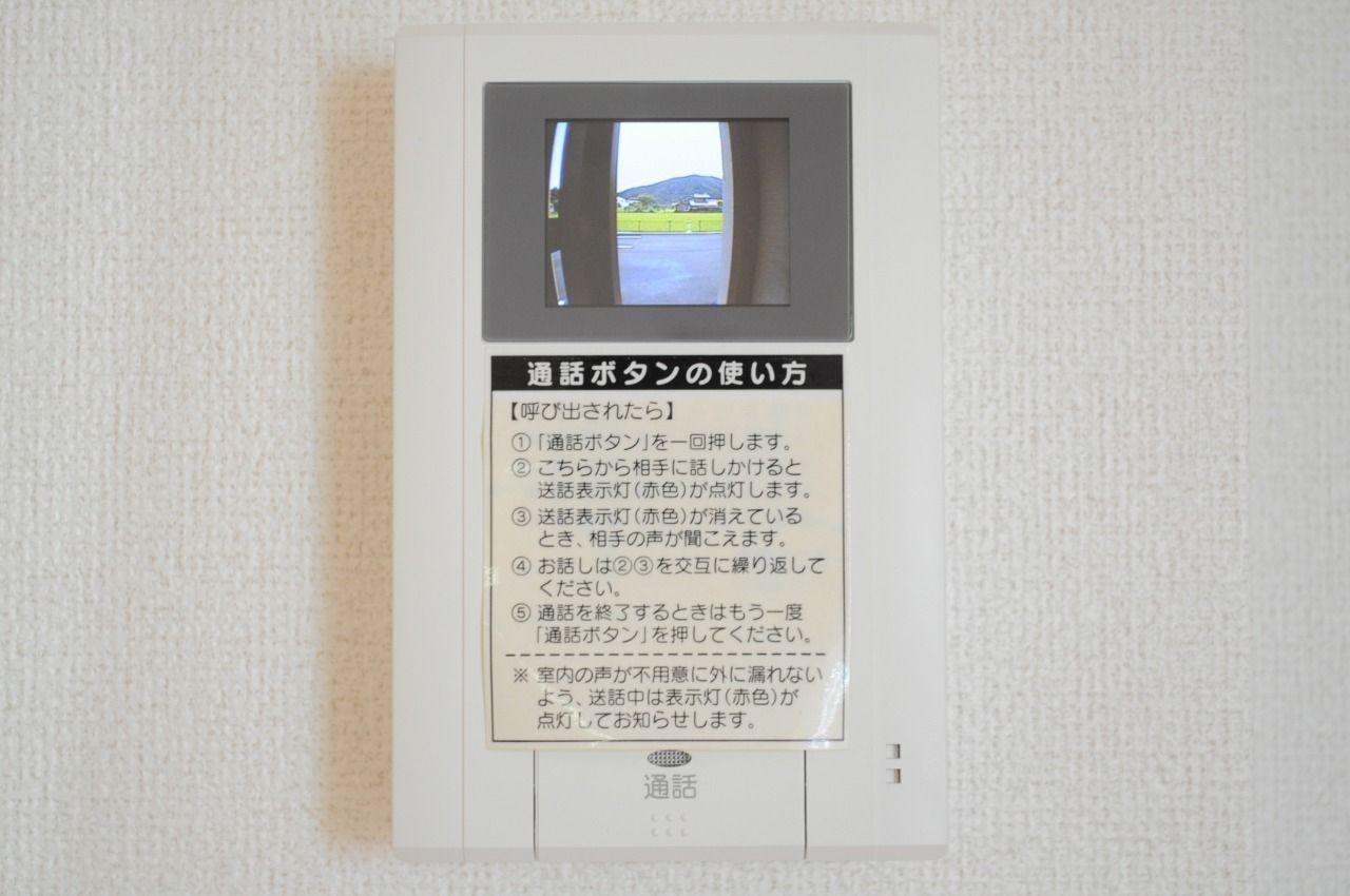 来訪者をモニター越しに確認できる安心の設備です。カラーの映像で鮮明に見れます。