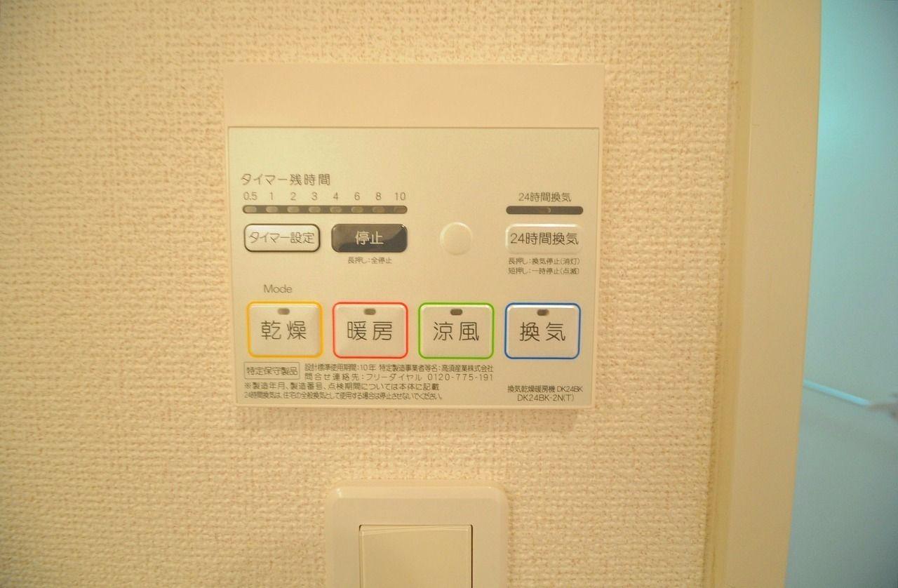 人目にふれる所で干したくないお洗濯物は、浴室乾燥機で乾かせます♪