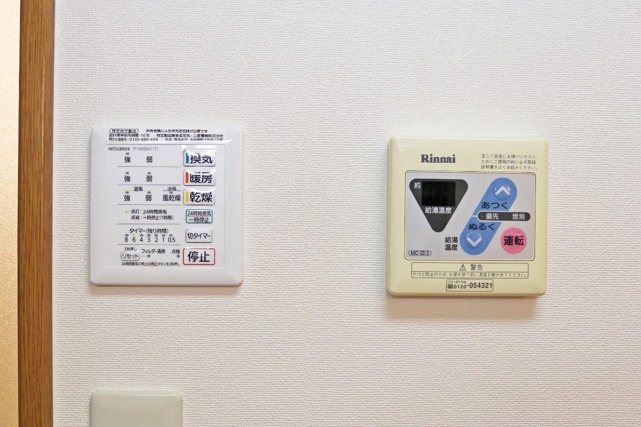 雨の日でも、洗濯物を室内でカラッと乾かせます。夕方に取り込めない方にもオススメです!給湯器はリモコンで操作できて、お好みの温度で設定できます。