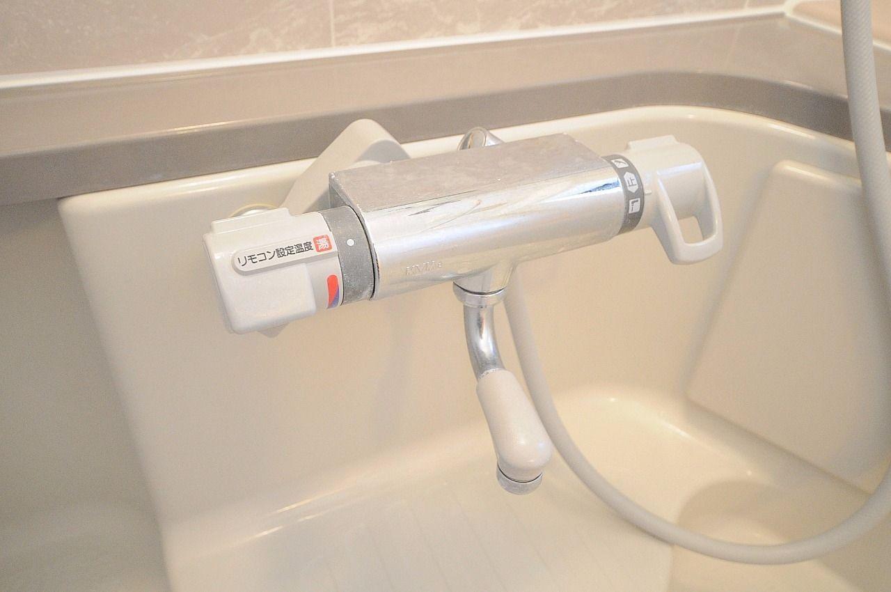 温度調節がラクで、節水にも役立つ設備です。