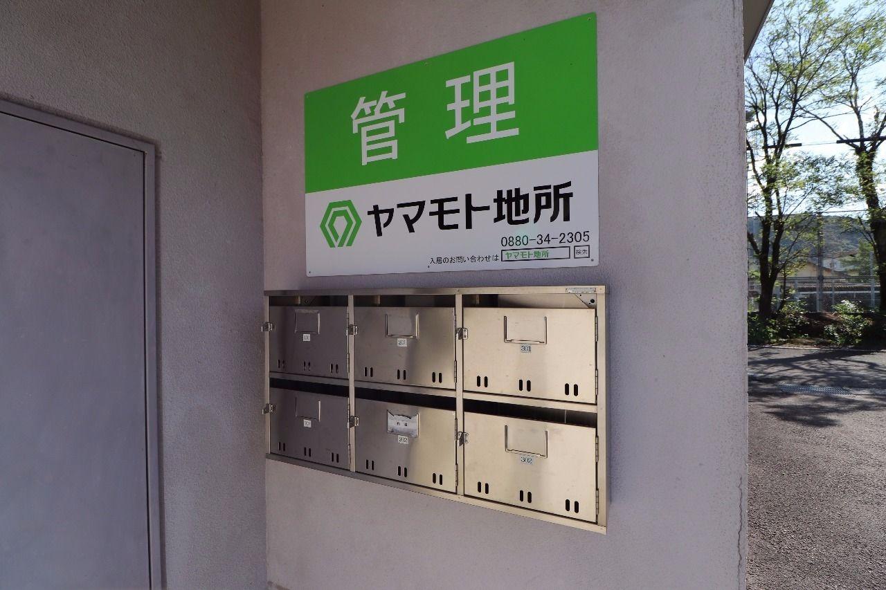 ヤマモト地所の西内 姫乃がご紹介する賃貸マンションのライトハウス新町 101の外観の2枚目
