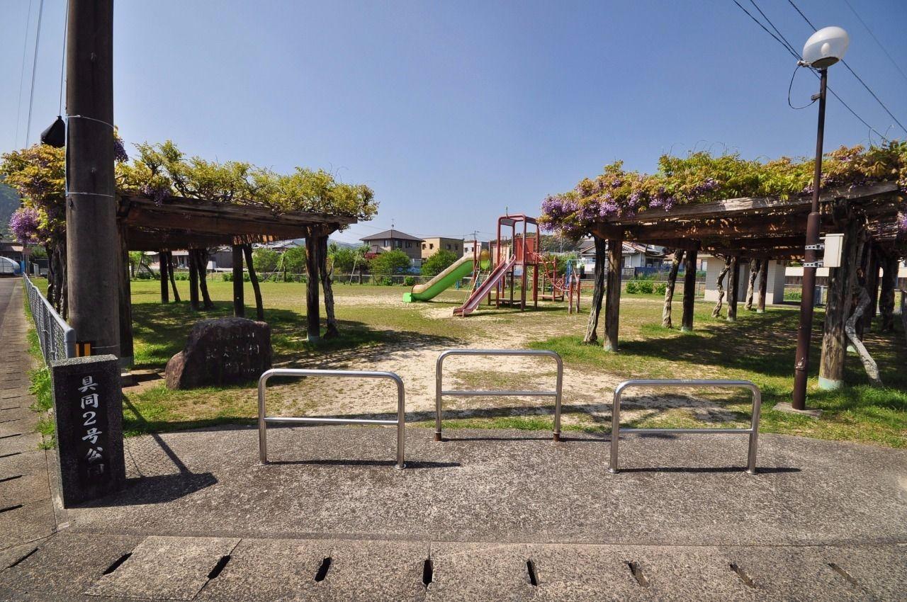 付近に具同2号公園があります。小さなお子様がいらっしゃるご家族に嬉しい立地!