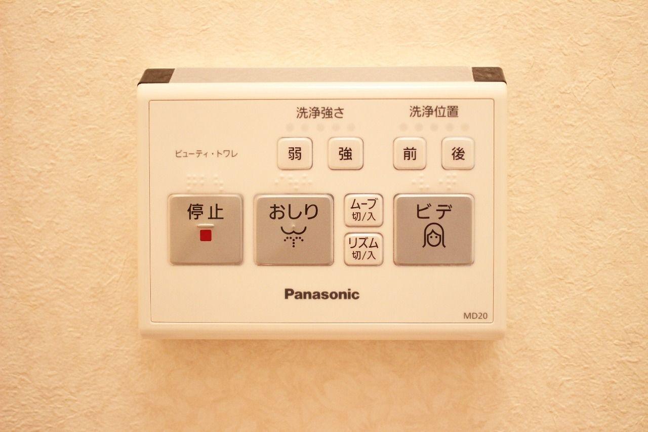 トイレにはウォシュレットが付いています。操作は壁にあるリモコンでできて使い勝手がいいです。