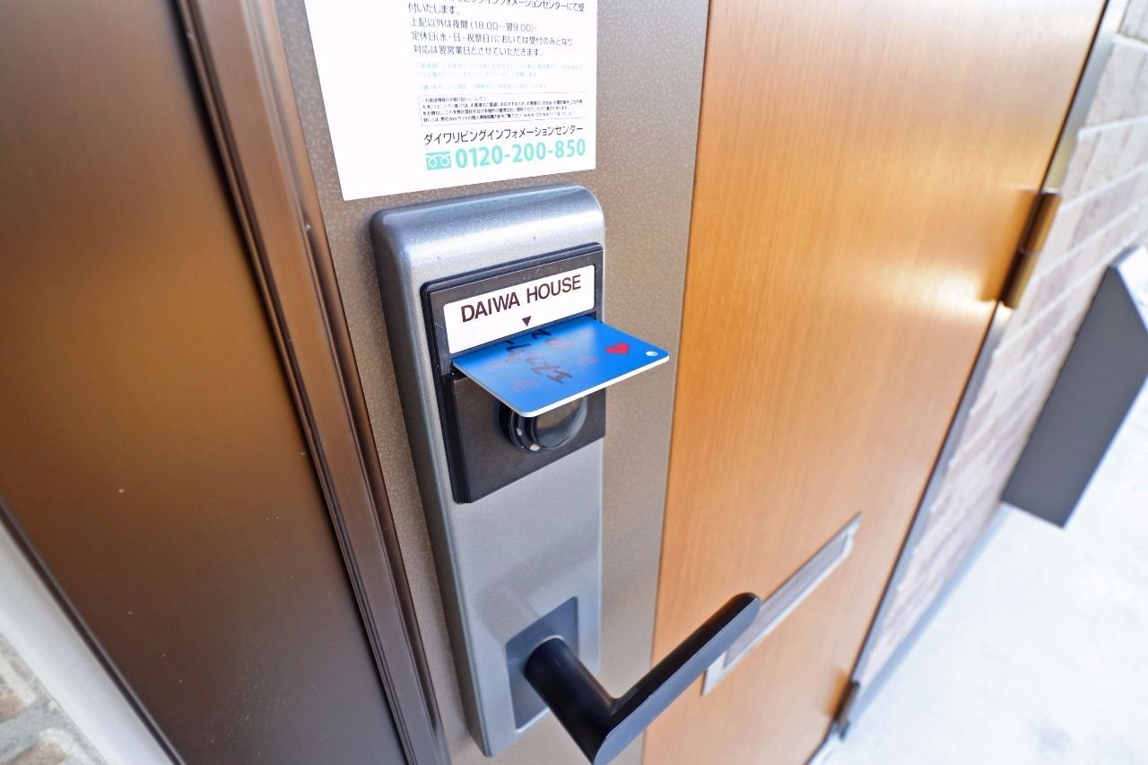 ピッキングに強く、複製される可能性が低いカードキー。防犯性に優れていて、尚且つ施錠・開錠がスムーズ!