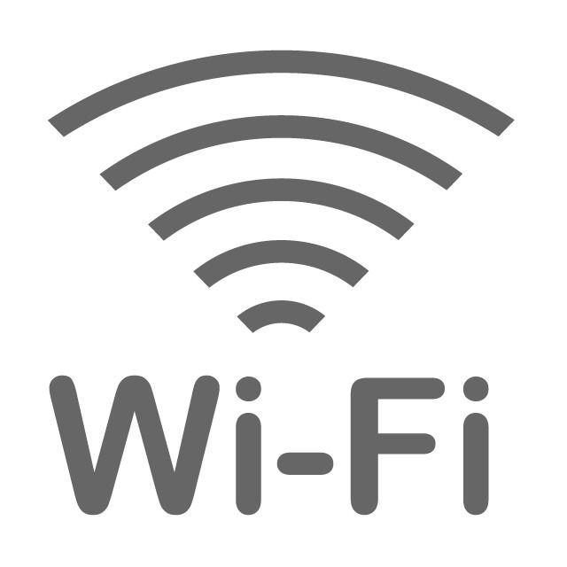 インターネットが無料で利用できるサービスが付いています!
