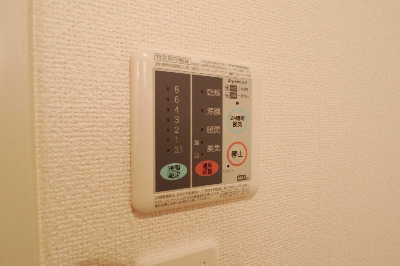 梅雨の時期や台風の時期、花粉の時期にも重宝します、浴室乾燥機!お友達が急に来たときにもお風呂に隠せるのが良い!!