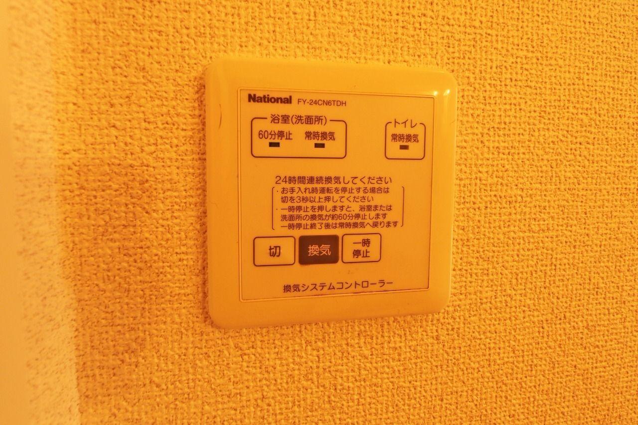 ヤマモト地所の西内 姫乃がご紹介する賃貸アパートのプレミール 102の内観の28枚目