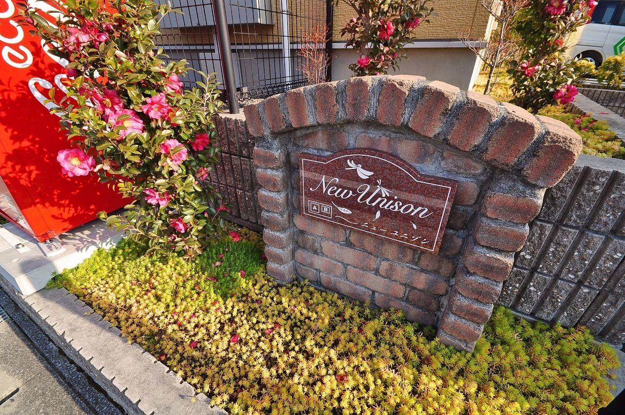 ヤマモト地所の長岡 優がご紹介する賃貸アパートのニューユニゾンA 102の外観の1枚目