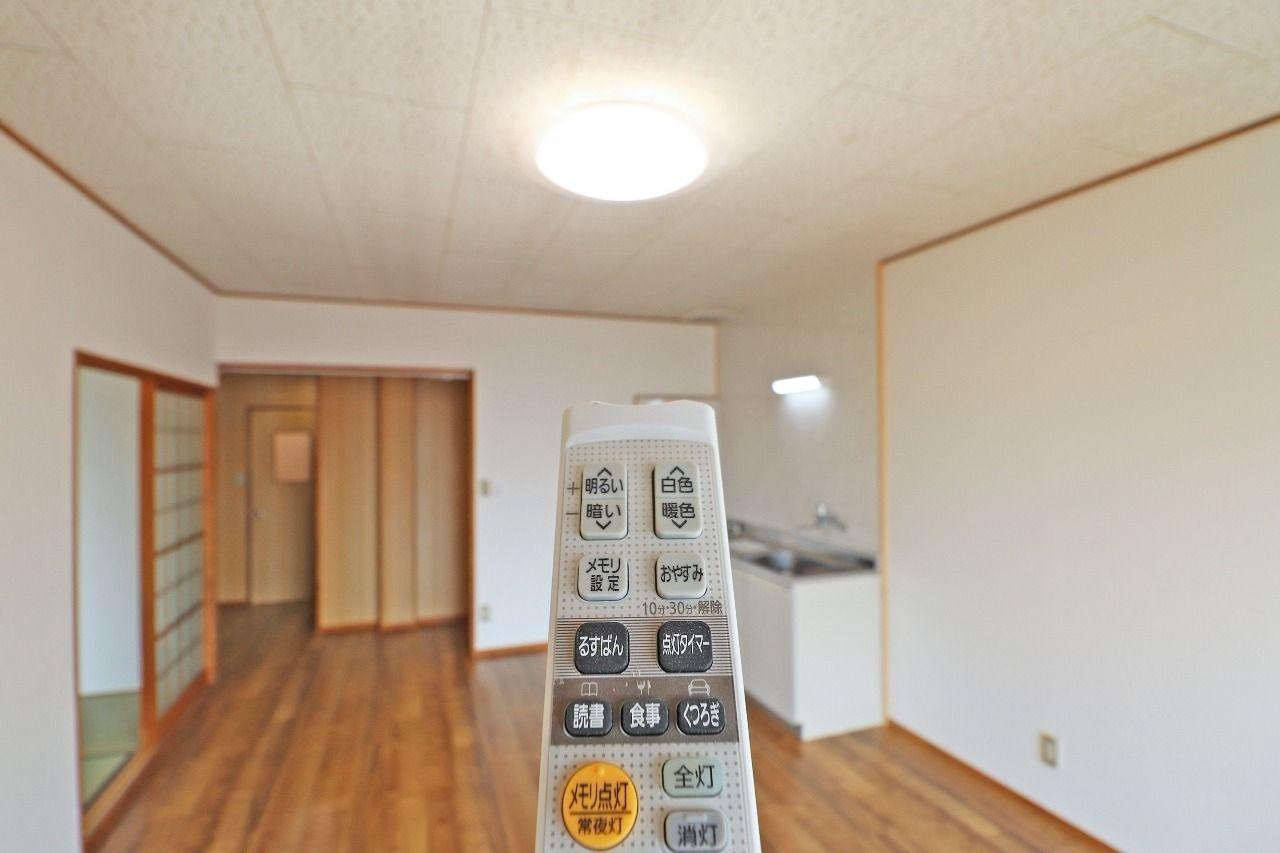 LDKのリモコン照明は細かな設定が出来ます。読書・食事ボタンを使いこなしてくれる方、大歓迎です。